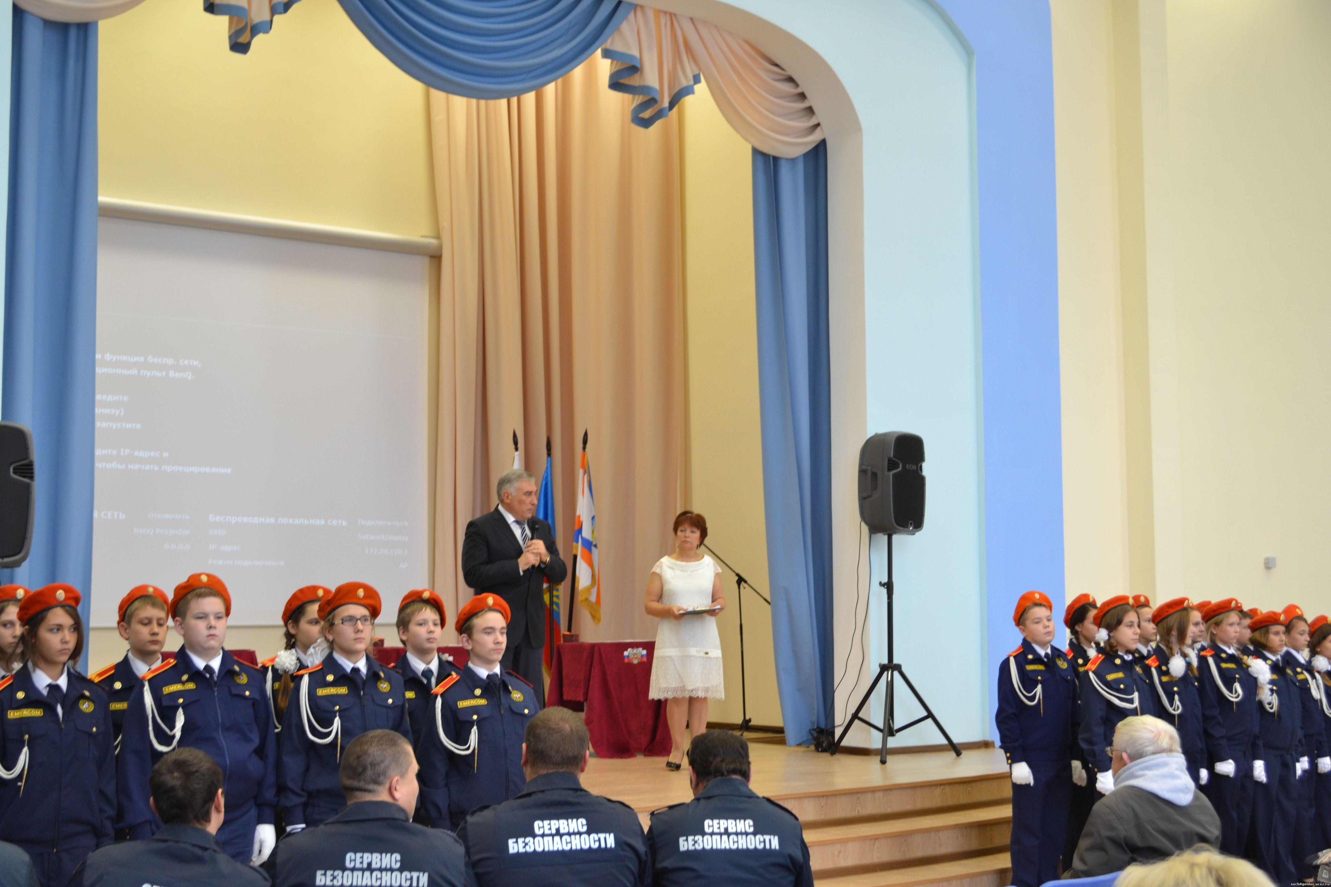 презентации учитель здоровья россии 2014
